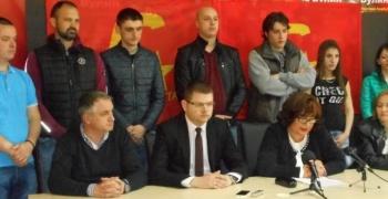 Покрет социјалиста позвао гласаче да подрже Александра Вучића