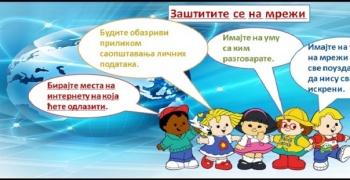 Спречимо занемаривање и злостављање деце!