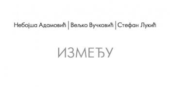 "Дела три уметника на изложби ""Између"""