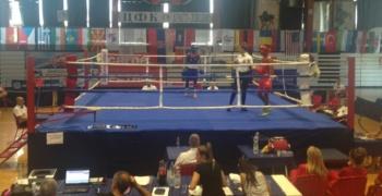 Почео II Јуниорски куп нација у боксу