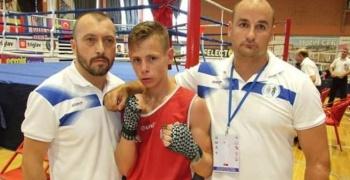 Завршен II Јуниорски куп нација у боксу