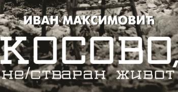 """У Галерији КЦ од уторка изложба """"Косово, не/стваран живот"""""""
