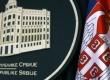 Нове мере Владе Србије у борби против COVID-19