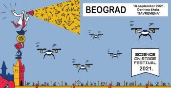 Едукативни пројекти наставница из Куцуре међу најбољим у Србији