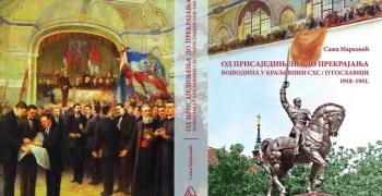 """""""Национална идеја Срба у Војводини и присаједињење"""""""